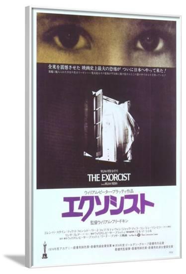 The Exorcist - Japanese Style--Framed Poster