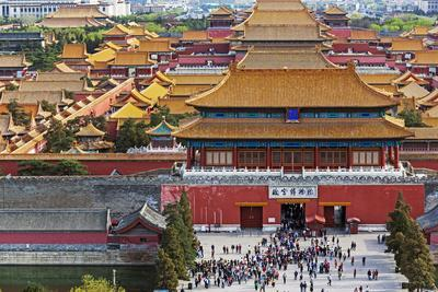 https://imgc.allpostersimages.com/img/posters/the-forbidden-city-in-beijing-looking-south-taken-from-the-viewing-point-of-jingshan-park_u-L-PWFL9J0.jpg?p=0