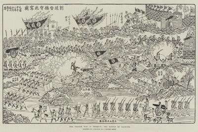https://imgc.allpostersimages.com/img/posters/the-french-war-in-tonquin-the-battle-of-bacninh_u-L-PVWBRD0.jpg?p=0