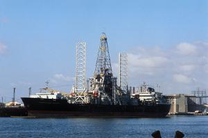 The Glomar Explorer Ship