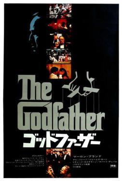 The Godfather - Japanese Style