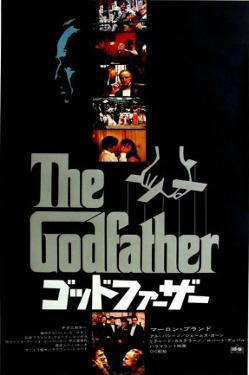 The Godfather - Japanese Style