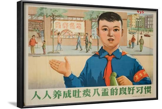 The Good Habit of Proper Spitting--Framed Art Print