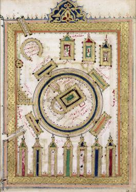 """The Great Mosque of Mecca, from """"Dalail Al Khairat"""""""