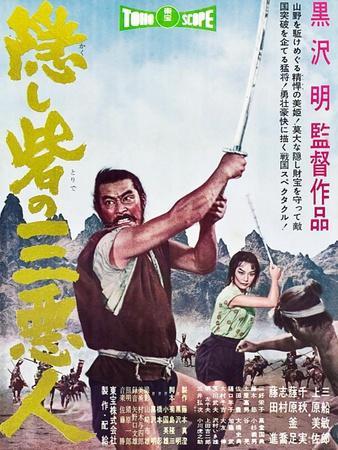 https://imgc.allpostersimages.com/img/posters/the-hidden-fortress-aka-kakushi0toride-no-san-akunin_u-L-PJY68J0.jpg?artPerspective=n