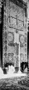 The 'Holy Carpet,' before its Journey to Mecca