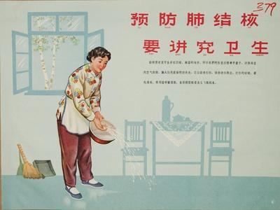 https://imgc.allpostersimages.com/img/posters/the-importance-of-cleanliness_u-L-PWBGD60.jpg?artPerspective=n