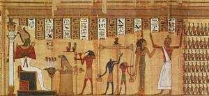 The Judgement of Osiris, Detail from a Book of the Dead, Late Period (Papyrus)