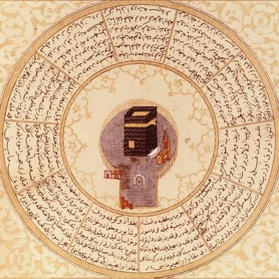 The Kaaba in Mecca, Miniature from an Arabic Manuscript, 13th Century