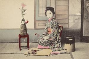 Portrait of Japanese Young Woman by The Kyoto Collection