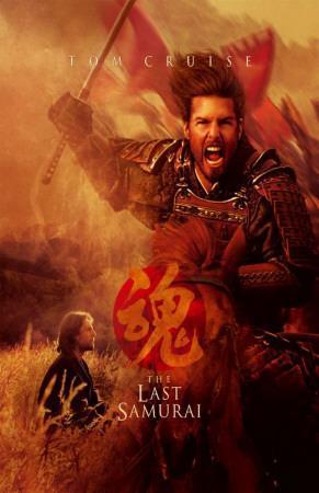 https://imgc.allpostersimages.com/img/posters/the-last-samurai_u-L-F4PYKE0.jpg?artPerspective=n