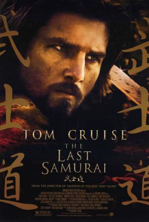 https://imgc.allpostersimages.com/img/posters/the-last-samurai_u-L-F4S6270.jpg?artPerspective=n