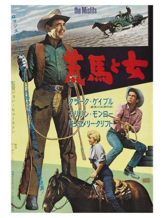 https://imgc.allpostersimages.com/img/posters/the-misfits-japanese-movie-poster-1961_u-L-P96KZ10.jpg?artPerspective=n