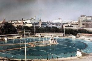The Moskva Pool, 1970s