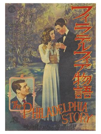 https://imgc.allpostersimages.com/img/posters/the-philadelphia-story-japanese-movie-poster-1940_u-L-P96IT80.jpg?artPerspective=n