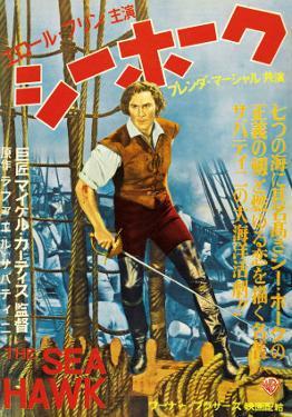 The Sea Hawk, Japanese Movie Poster, 1940