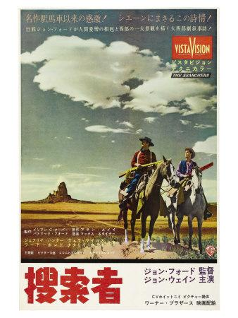 https://imgc.allpostersimages.com/img/posters/the-searchers-japanese-movie-poster-1956_u-L-P96BP10.jpg?artPerspective=n