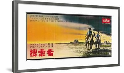 The Searchers - Japanese Style--Framed Poster