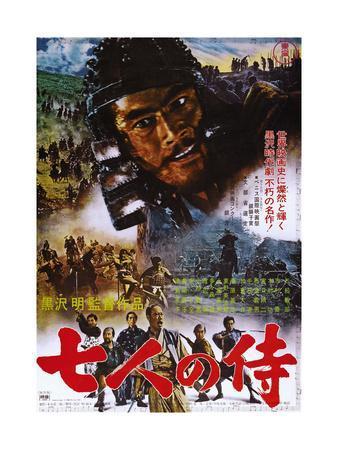 https://imgc.allpostersimages.com/img/posters/the-seven-samurai_u-L-PQCI140.jpg?artPerspective=n