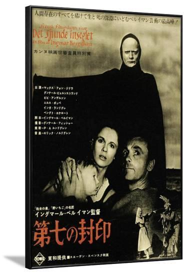 The Seventh Seal - Japanese Style--Framed Poster