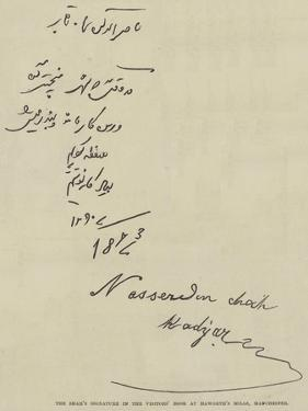 The Shah's Signature in the Visitors' Book at Haworth's Mills, Manchester