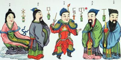 The Spirits of the Fives Planets, Mercury, Venus, Mars, Jupiter and Saturn