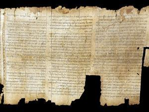 The Temple Scroll, from the Dead Sea Scrolls