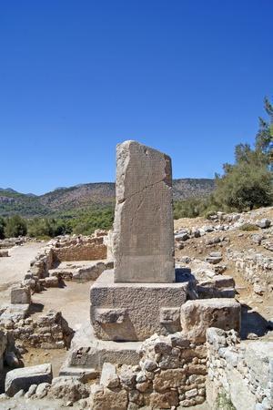 https://imgc.allpostersimages.com/img/posters/the-xanthian-obelisk-xanthos-turkey_u-L-PP9SWQ0.jpg?p=0