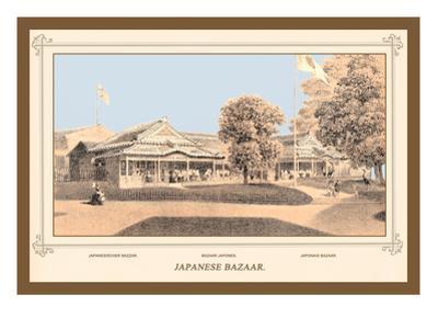 Japanese Bazaar, Centennial International Exhibition, 1876