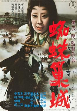 Throne of Blood, (aka Kumonosu Jo), 1957