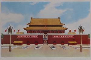Tiananmen Entrance to Forbidden City