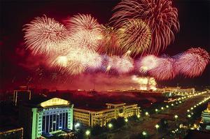 Tianemen Sq. Beijing Fireworks