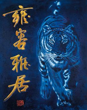 Tiger (Asian Tiger) Art Poster Print