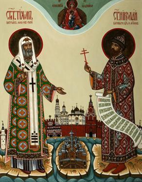 Tikhon, Patriarch of Moscow and Martyr Nicholas II, 2000