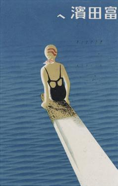 To Tomita Beach, 1936