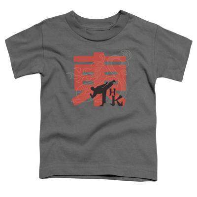 Toddler: Hai Karate - HK Kick