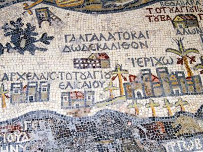 Mosaics Showing Map of Palestine, St. George Orthodox Christian Church, Madaba, Jordan, Middle East by Tondini Nico
