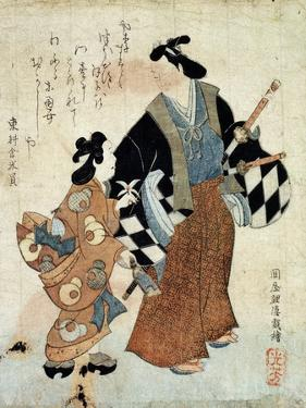 Young Couple on New Year's Day, 18th Century by Tosa Mitsuyoshi