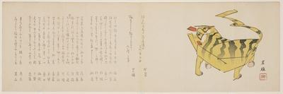 https://imgc.allpostersimages.com/img/posters/toy-tiger-january-1854_u-L-PUNOPA0.jpg?p=0