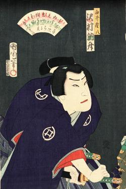 Sawamura Tossho No Shirai Gonpachi by Toyohara Kunichika