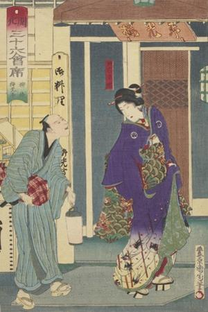 The Ryukotei Restaurant in Yanagibashi, 1878