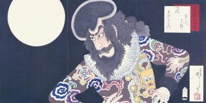 The Actor Ichikawa Danjuro IX in the Role of the Pirate Kezori Kuemon by Tsukioka Kinzaburo Yoshitoshi