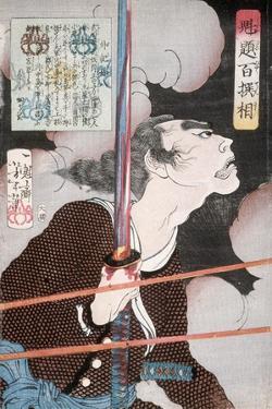 Geki Magohachi in Smoke and Rifle Fire, 1868 by Tsukioka Yoshitoshi