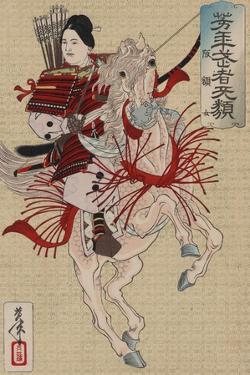 Hangaku Gozen, C.1885 by Tsukioka Yoshitoshi