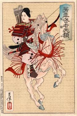 Hangakujo by Tsukioka Yoshitoshi