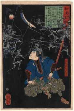 Oya Taro Mitsukuni by Tsukioka Yoshitoshi