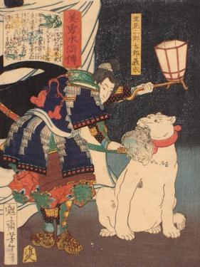 Satomi Jirotaro Yoshishige (From the Series Stories of Beauty and Bravery (Biyu Suikode), 1866-1867 by Tsukioka Yoshitoshi