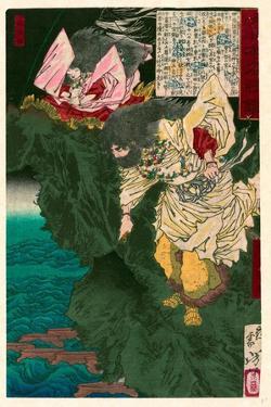 Susano No Mikoto by Tsukioka Yoshitoshi