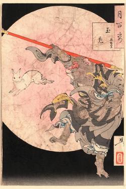 Tamausagi Songoku by Tsukioka Yoshitoshi