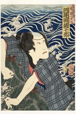 The Actor Kawarazaki Gonjuro I as Ukiyo Inosuke, Later Danjuro Vii, 1862 by Tsukioka Yoshitoshi